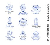 florist shop logo premium set ... | Shutterstock .eps vector #1123161308