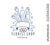 florist shop logo premium ... | Shutterstock .eps vector #1123161332