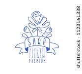 flower shop premium logo design ... | Shutterstock .eps vector #1123161338