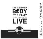 gym typography card with...   Shutterstock .eps vector #1123165382