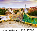 view of park guell in... | Shutterstock . vector #1123197008
