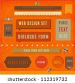 set of vector retro ribbons ... | Shutterstock .eps vector #112319732