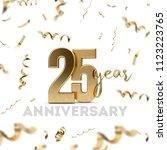 25 year anniversary celebration.... | Shutterstock . vector #1123223765