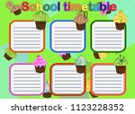 school timetable  a weekly... | Shutterstock .eps vector #1123228352