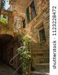 vertical view of an alley in... | Shutterstock . vector #1123228472