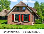 Traditional House With Rustic...