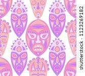 seamless background. african... | Shutterstock .eps vector #1123269182