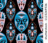 seamless background. african... | Shutterstock .eps vector #1123269536
