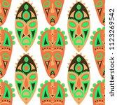 seamless pattern. tribal... | Shutterstock .eps vector #1123269542