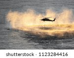 up close shot of helicopter... | Shutterstock . vector #1123284416