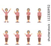 grandma   Shutterstock .eps vector #112330952