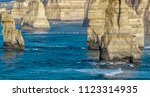 stunning aerial view of twelve...   Shutterstock . vector #1123314935
