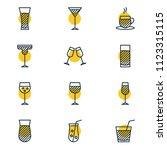 illustration of 12 drinks icons ... | Shutterstock . vector #1123315115