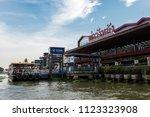 bangkok  thailand   2018  may...   Shutterstock . vector #1123323908