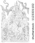fantasy doodle landscape. fairy ...   Shutterstock .eps vector #1123331102