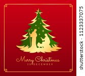 merry christmas banner card... | Shutterstock .eps vector #1123337075