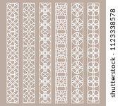 vector set of line borders with ... | Shutterstock .eps vector #1123338578