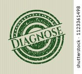 green diagnose rubber grunge... | Shutterstock .eps vector #1123361498