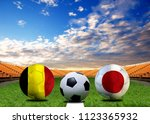 football cup competition... | Shutterstock . vector #1123365932