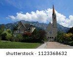 old church in schaan... | Shutterstock . vector #1123368632