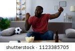 happy afro american man...   Shutterstock . vector #1123385705