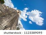temple i  el gran jaguar one of ... | Shutterstock . vector #1123389095