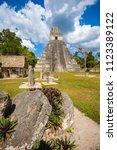 temple i  el gran jaguar one of ... | Shutterstock . vector #1123389122