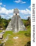 temple i  el gran jaguar one of ... | Shutterstock . vector #1123389158