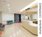 empty nurses station in a... | Shutterstock . vector #1123396622