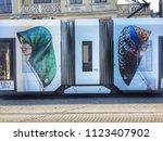 istanbul   june  21  a modern... | Shutterstock . vector #1123407902