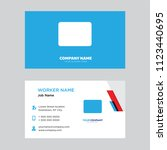 double bed business card design ... | Shutterstock .eps vector #1123440695