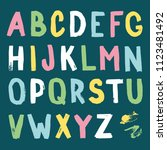 hand drawn alphabet.... | Shutterstock .eps vector #1123481492