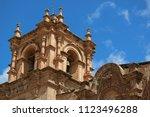 impressive bell tower of puno...   Shutterstock . vector #1123496288