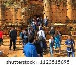 tipaza  algeria   may 7  2016 ... | Shutterstock . vector #1123515695