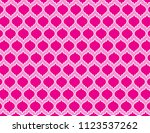 pink ornamental background | Shutterstock .eps vector #1123537262