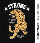 tokyo japanese tiger design for ... | Shutterstock .eps vector #1123540028
