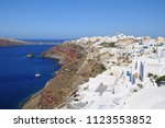 famous stunning view of white... | Shutterstock . vector #1123553852