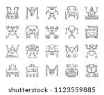 robot charcoal icons set....   Shutterstock .eps vector #1123559885