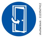 keep door closed symbols sign ... | Shutterstock .eps vector #1123567412