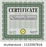 green certificate or diploma... | Shutterstock .eps vector #1123587818