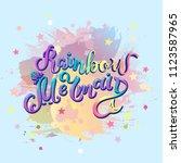 rainbow mermaid text isolated... | Shutterstock .eps vector #1123587965