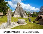 temple i  el gran jaguar one of ... | Shutterstock . vector #1123597802