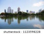 lumpini park in bangkok thailand   Shutterstock . vector #1123598228