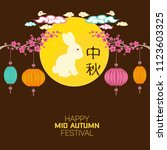 mid autumn festival with... | Shutterstock .eps vector #1123603325