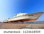 tangshan city   february 21 ... | Shutterstock . vector #1123618505