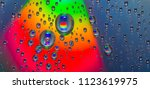 closeup of water drops on field ... | Shutterstock . vector #1123619975