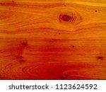 teak wood  tectona grandis ... | Shutterstock . vector #1123624592
