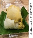 sweet sticky rice with thai... | Shutterstock . vector #1123628312