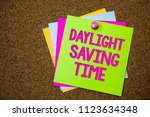 text sign showing daylight... | Shutterstock . vector #1123634348
