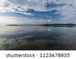 perfectly symmetric view of... | Shutterstock . vector #1123678835